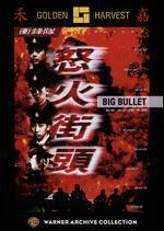 Big Bullet-Golden Harvest