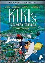 Kiki's Delivery Service (Widescreen Edition) [Vhs]