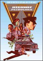 Highway Patrolman (Special Edition)