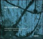 Dai Fujikura: Ice