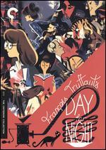 Day for Night [Criterion Collection] [2 Discs]