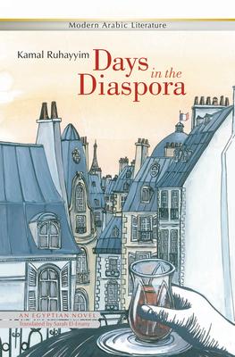 Days in the Diaspora - Ruhayyim, Kamal