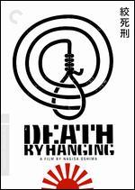 Death by Hanging [Criterion Collection]