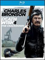 Death Wish 4 [Blu-ray]