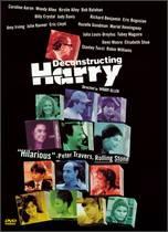 Deconstructing Harry - Woody Allen