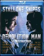 Demolition Man [French] [Blu-ray]