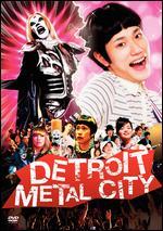 Detroit Metal City - Toshio Lee