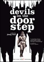 Devils on the Doorstep - Jiang Wen