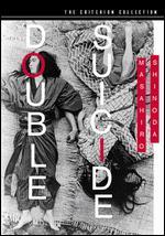 Double Suicide - Masahiro Shinoda