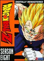 DragonBall Z: Season 8 [6 Discs]