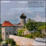 Dvor�k: Sympnony No. 9 'From the New World'; Czech Suite; My Home