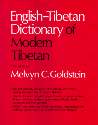 English-Tibetan Dictionary of Modern Tibetan - Goldstein, Melvyn C