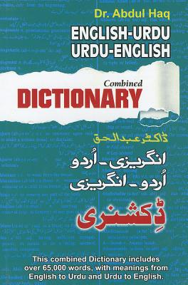English-Urdu and Urdu-English Combined Dictionary - Haq, Abdul