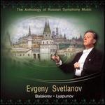 Evgeny Svetlanov Conducts Balakirev & Lyapunov
