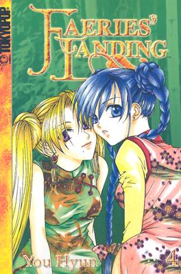 Faeries' Landing, Volume 4 - Hyun, You