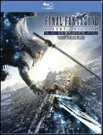 Final Fantasy VII: Advent Children [Blu-ray]