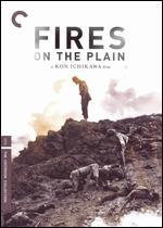 Fires on the Plain [Criterion Collection]