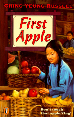 First Apple - Russell, Ching Yeung