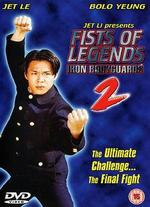 Fists of Legends II: Iron Bodyguards