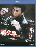 Flash Point [Blu-ray]