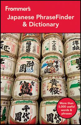 Frommer's Japanese Phrasefinder and Dictionary - Yamaguchi, Tomoko