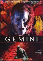 Gemini - Shinya Tsukamoto