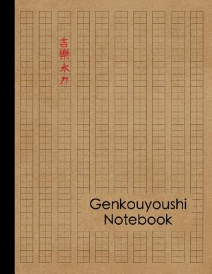 Genkouyoushi Notebook: Large Japanese Kanji Practice Notebook - Writing Practice Book For Japan Kanji Characters and Kana Scripts - Press, Red Tiger