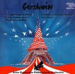Gershwin: An American in Paris; Piano Concerto in F; Rhapsody in Blue