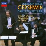 Gershwin: Rhapsody in Blue; Piano Concerto in F