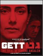Gett: The Trial of Viviane Amsalem [Blu-ray]