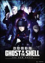 Ghost in the Shell: The New Movie - Kazuya Nomura