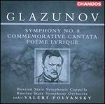 Glazunov: Symphony No. 8; Commemorative Cantata; Poème Lyrique