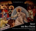 Great & Holy Pascha
