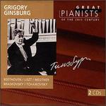 Grigory Ginsburg