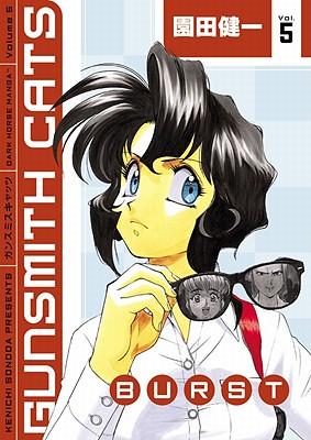 Gunsmith Cats: Burst Volume 5 -