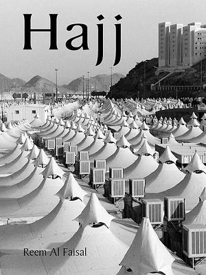 Hajj - Al Faisal, Reem