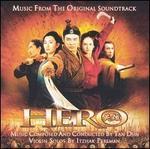 Hero [Score] - Tan Dun