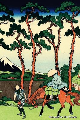 """Hodogaya on the Tokaido: Katsushika Hokusai - """"6x 9"""" Lined Notebook-Work Book, Planner, Journal, Diary 100 Pages - Perfect Gift Notebook"""