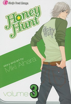 Honey Hunt, Volume 3 - Aihara, Miki