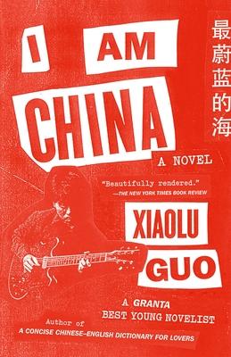 I Am China - Guo, Xiaolu