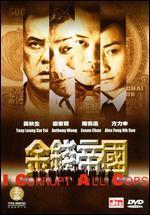 I Corrupt All Cops - Wong Jing