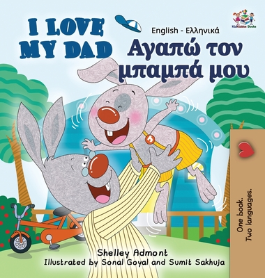 I Love My Dad: English Greek Bilingual Edition - Admont, Shelley, and Publishing, S a