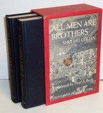 All Men Are Brothers