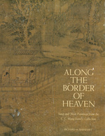 Along the Border of Heaven: Sung and Yuan Paintings From the C. C. Wang Family Collection