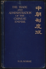The Trade and Administration of the Chinese Empire