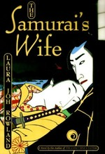 The Samurai's Wife