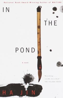In the Pond - Jin, Ha