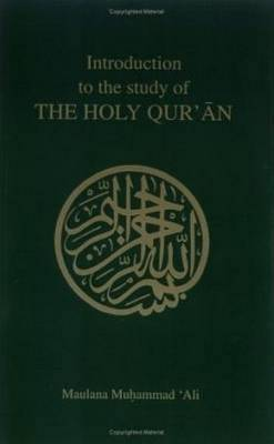 an introduction to the history of muhammad This information on the history of muhammad and the history of islam comes primarily from muslim (the true guidance, an introduction to quranic.