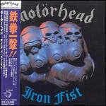Iron Fist [Bonus Tracks]