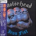 Iron Fist [Bonus Tracks]